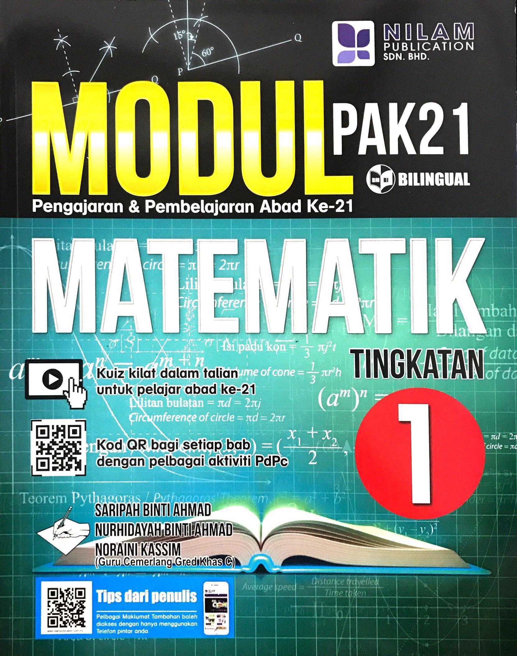 Modul Pengajaran & Pembelajaran Abad Ke-21 Matematik Tingkatan 1 (2019)